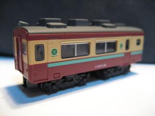 STs455.JPG