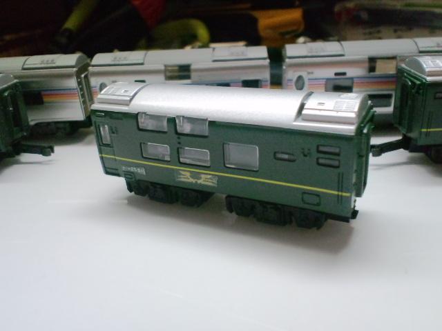 オハネ25-510