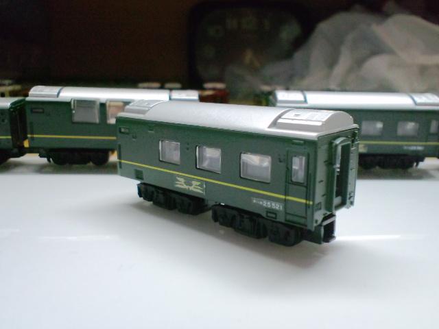オハネ25-520