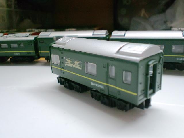スロネフ25-500