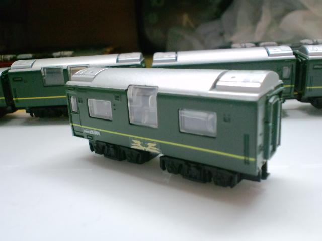 スロネ25-500