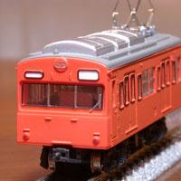 103c-orange.jpg