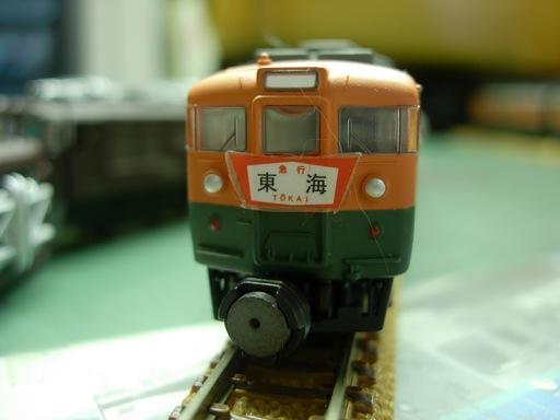 DSCN9098.JPG