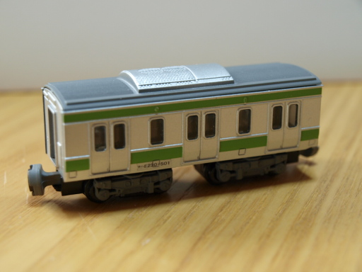 P2141027.JPG