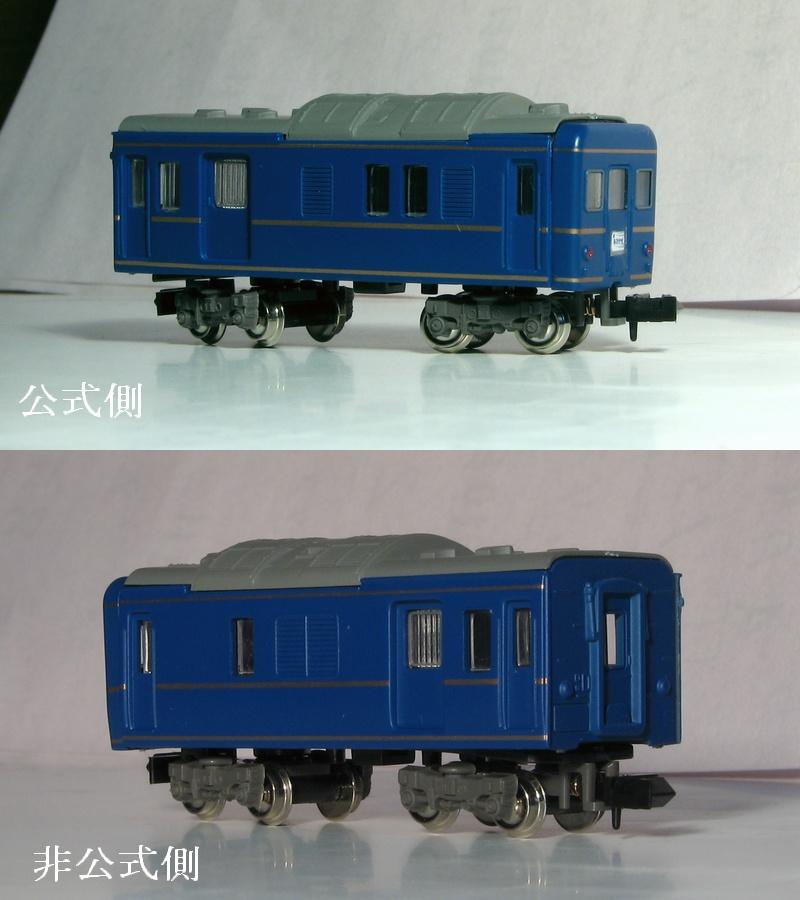 カニ24-100