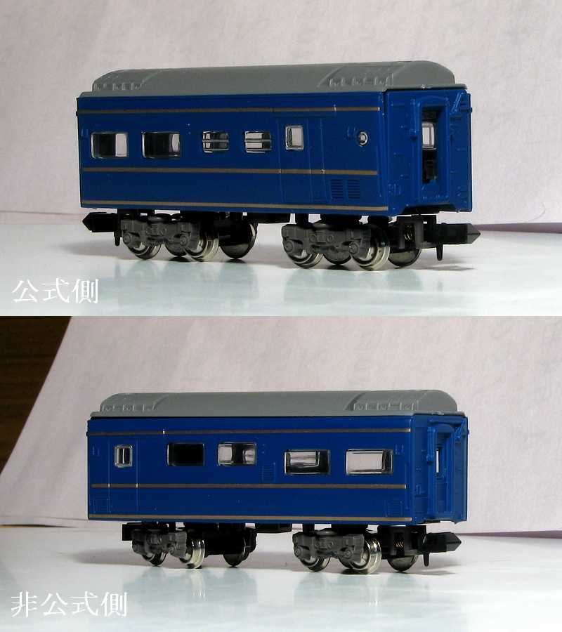 オシ24-700