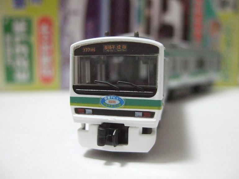 E231系 常磐線/投稿者D特急/未加工に限り転載可