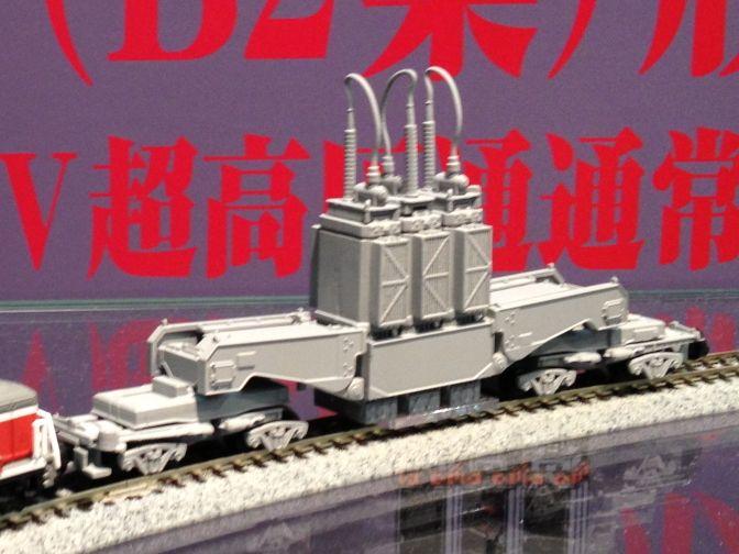 シキ880 全日本模型ホビーショー参考出品