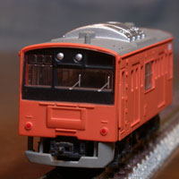 201-orange.jpg