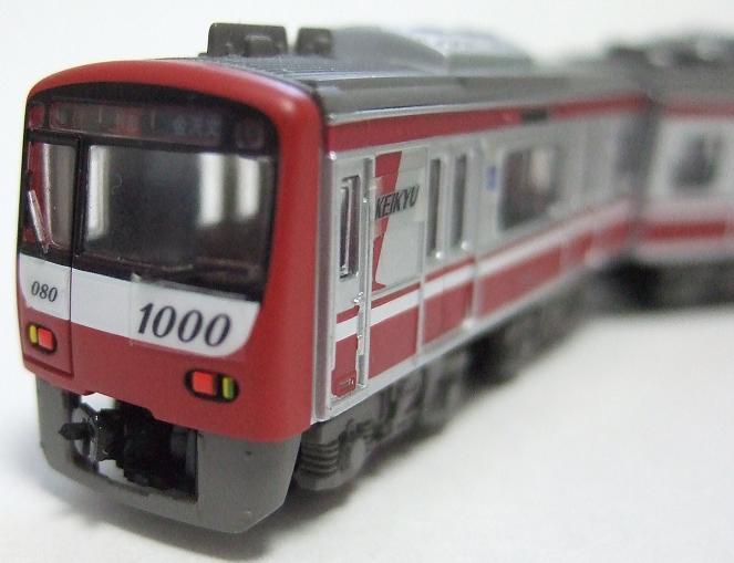 新1000形 6次車(1073編成)/投稿:D特急/転載後未加工に限り 転載可