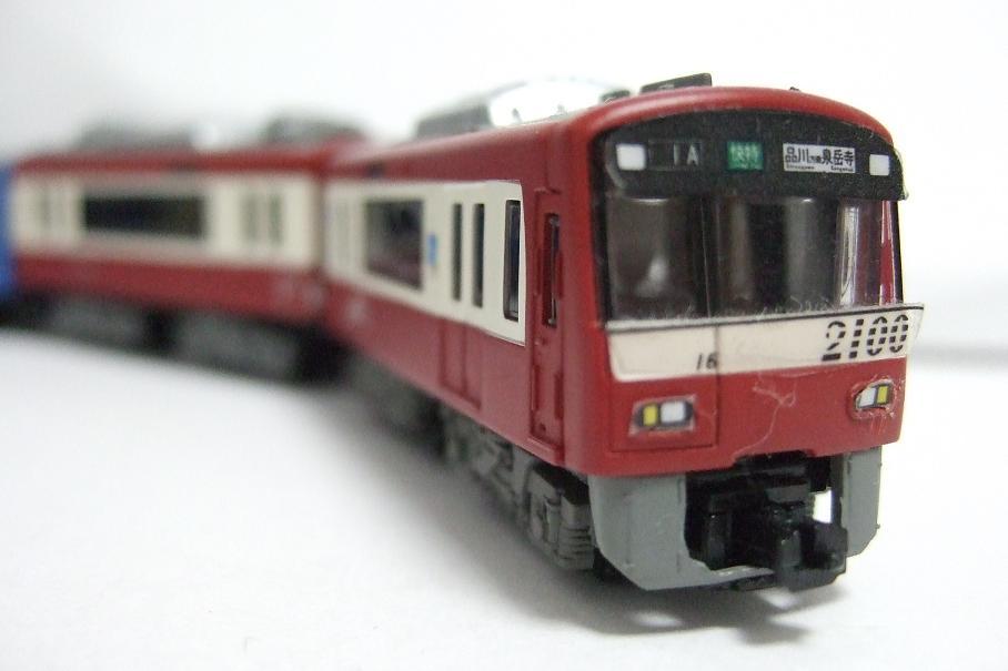 2100形/投稿:D特急/転載後未加工に限り 転載可