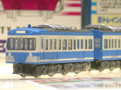 伊豆箱根鉄道1100系