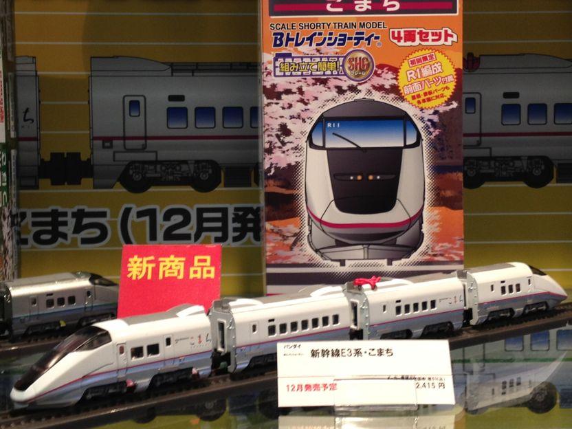 E3系こまち 全日本模型ホビーショー展示品